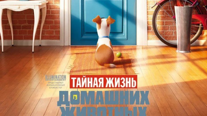Жанр_ мультфильм, семейный