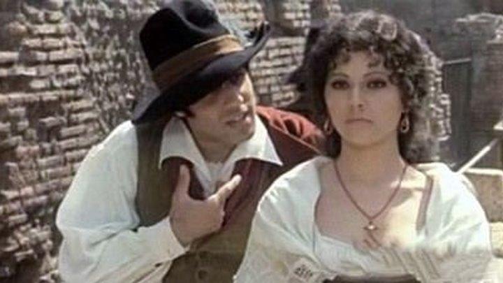 Ругантино (Италия 1973 HD) 16+ в гл. роли Адриано Челентано / Комедия ツ