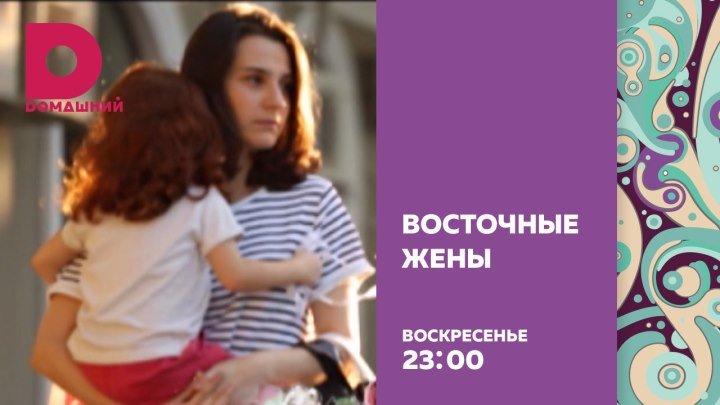 «Восточные жены» Азербайджана