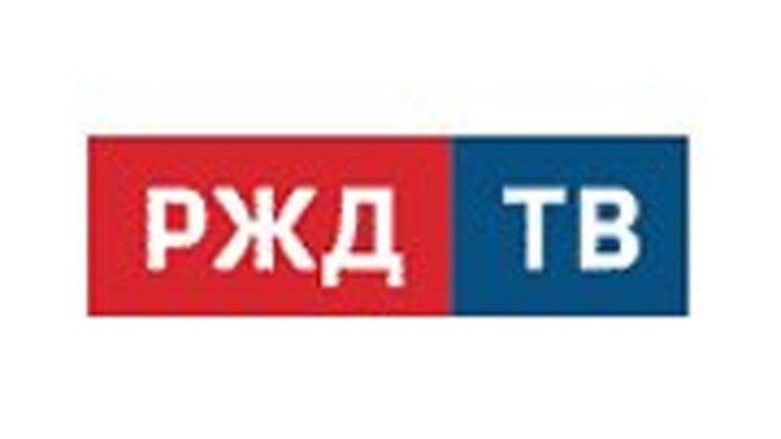 НОВЫЕ ЗАКОНЫ РФ 2017 ЧТО НАС ЖДЕТ В ЭТОМ ГОДУ! НА РЖД.ТВ
