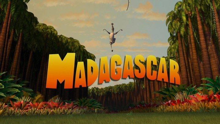 Мадагаскар серия 7 ч.1