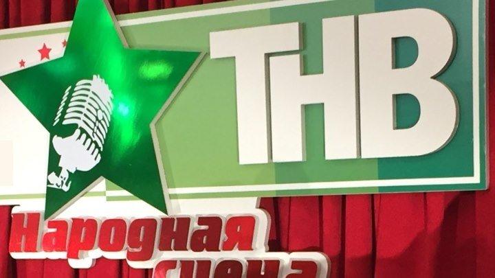 Ильнур Еникеев на проекте - Народная сцена ТНВ Татарстан