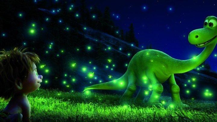 Хороший динозавр [The Good Dinosaur] (2015)