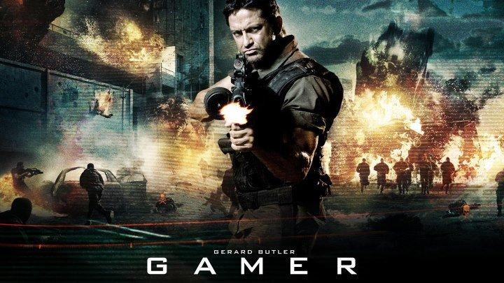 Геймер (2009) HD