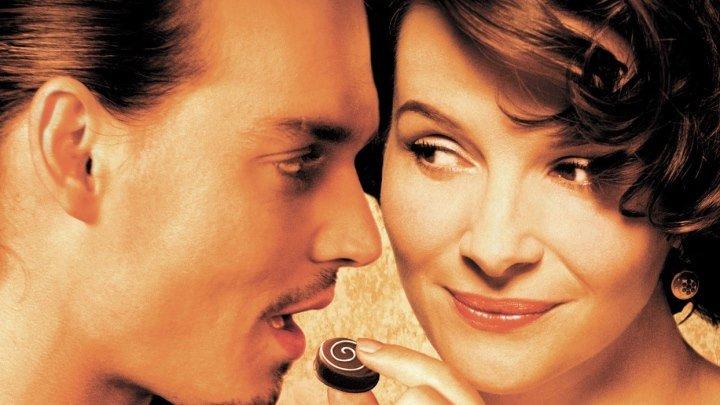 """Шоколад"" _ (2000) Мелодрама,драма. (Full HD 1080p.)"