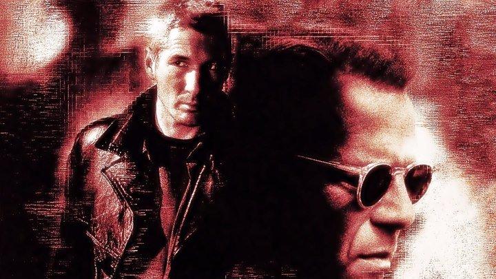 Шакал. (1997)