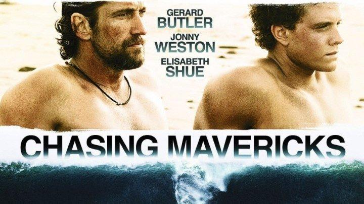 """""""Покорители волн / Chasing Mavericks"""" 2012"""