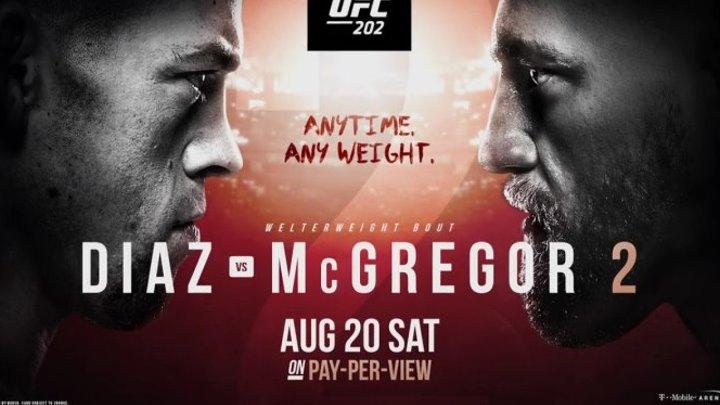 Конор Макгрегор vs. Нейт Диаз / Nate Diaz vs. Conor McGregor (UFC 202)