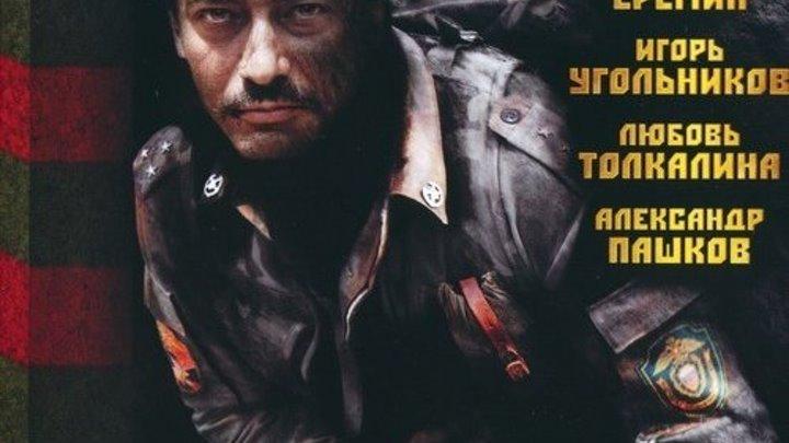 """сериал ЗАСТАВА ⁄ все серии - русский Военный.- Слоган: """"...мы на своей земле и с нами Бог...""""."""