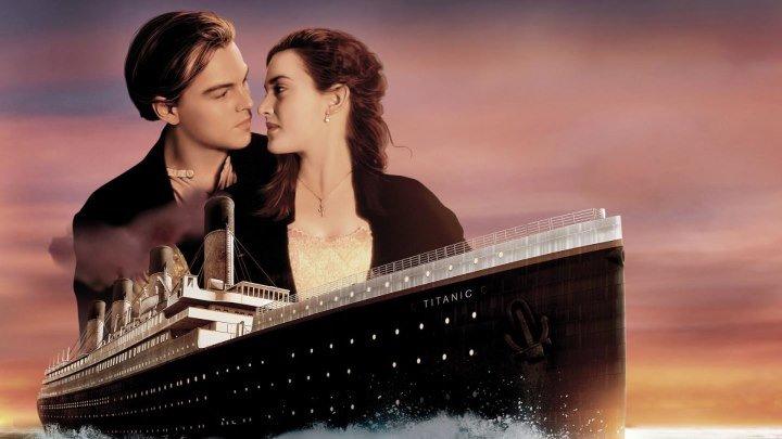 Титаник HD