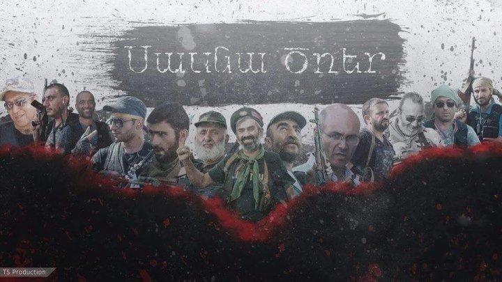 Հայկական հարց-Армянский вопрос-Armenian Question