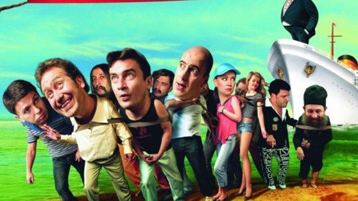 День выборов (2007) ⁄Русская Комедия фильм первый
