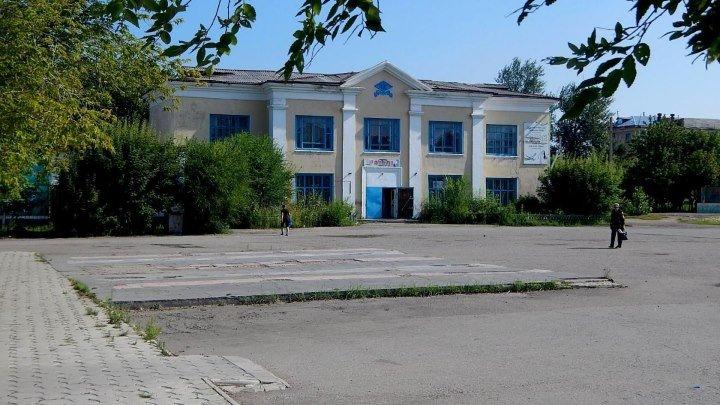 Город Есиль ./ Акмолинская область .