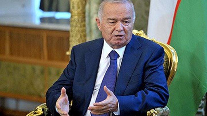 президент Узбекистана Ислам Каримов умер Скончался