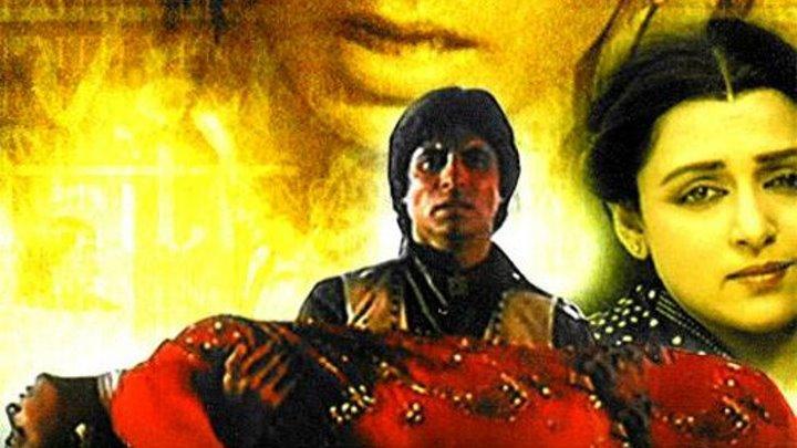 Кара богов / Nastik Индия-1983 Индийский боевик Амитабх Баччан, Хема Малини