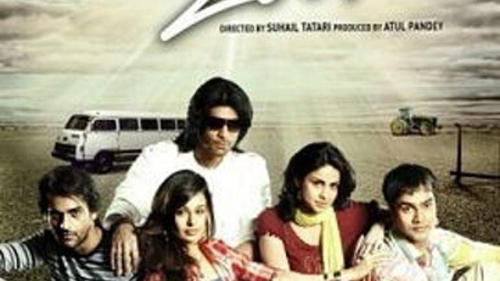 Индийские фильмы - Однажды летом (2007) - Драма остросюжетный триллер