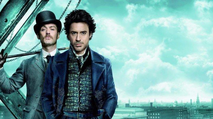 Шерлок Холмс (2009), боевик, триллер, комедия, драма, приключения, криминал, детектив