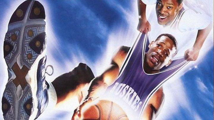 Шестой игрок (фэнтези, драма, комедия)1997 (12+)