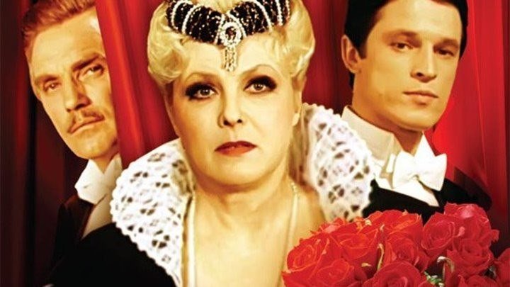 Театр (1978), драма, комедия
