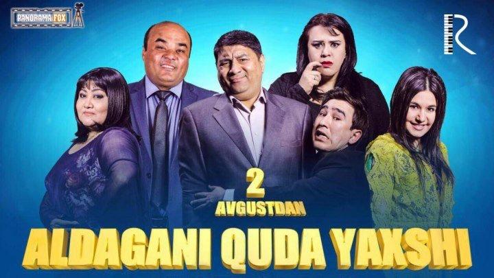 Aldagani quda yaxshi (treyler) | Алдагагани куда яхши (трейлер)