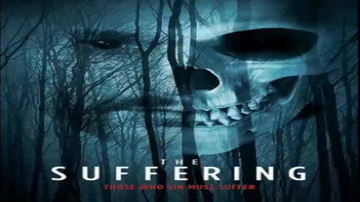 Страдание, 2016 год (ужасы, триллер, детектив) качество Full