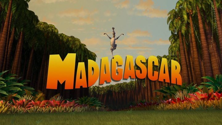 Мадагаскар серия 8 ч.3
