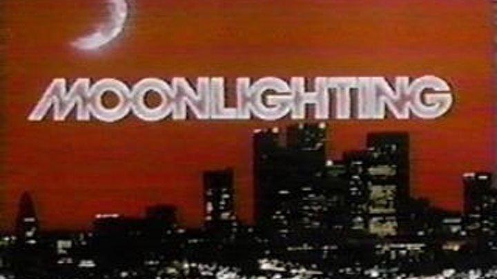 Детективное агентство «Лунный свет». 64. Девичьи ссоры (1989)