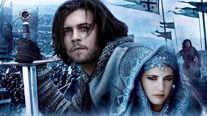 Царство небесное (2005) (Kingdom of Heaven) HD 1080