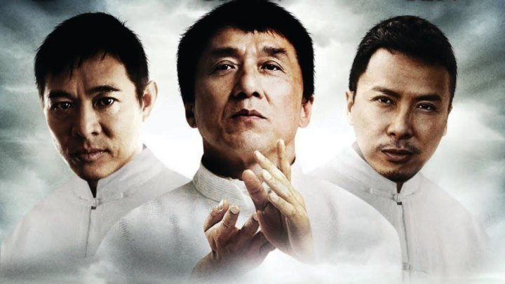 """Фильм """"Основание Китая"""" драма, военный, история.2009"""