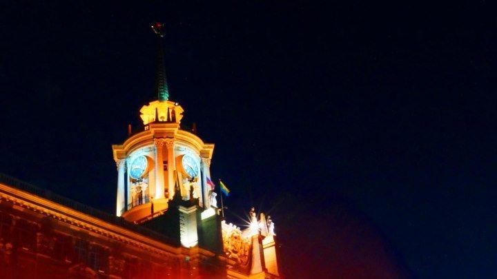 Екатеринбург: День Города за 5 минут!