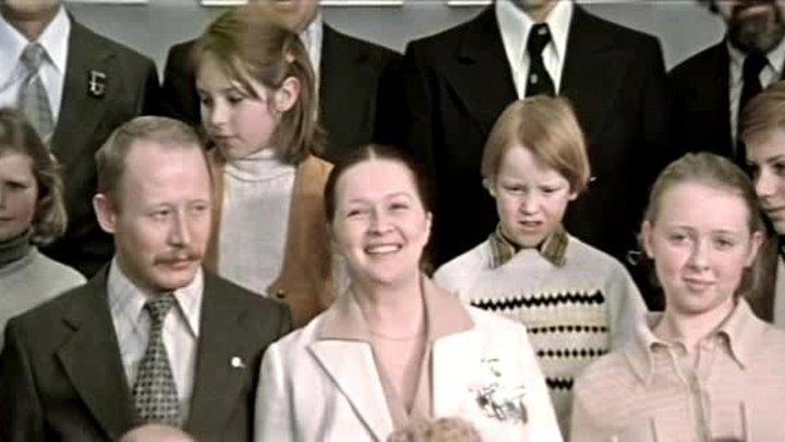 Однажды двадцать лет спустя (1980) мелодрама, комедия