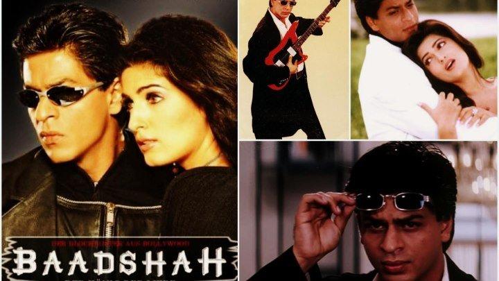 Baadshah TRAILER