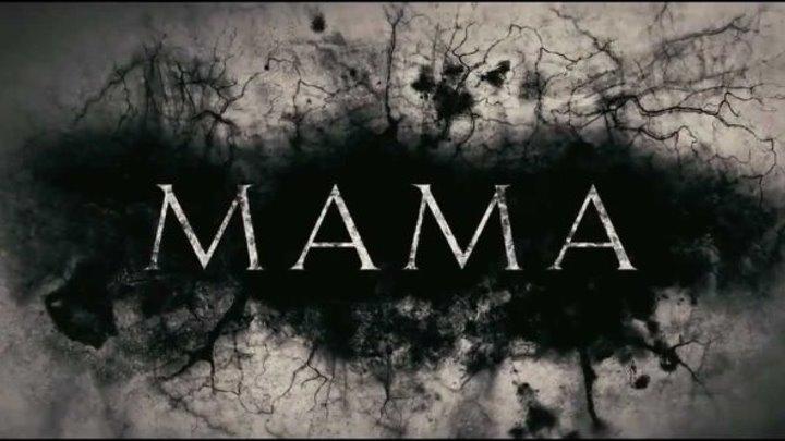 Мама - ужасы, фэнтези - https://ok.ru/kinokayflu