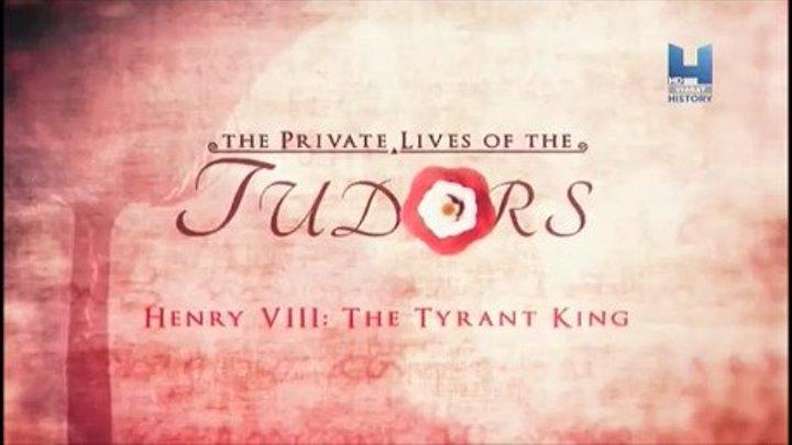 """"""" Частная жизнь Тюдоров """" Генрих VIII - Король-тиран ( серия 2 из 3 )"""