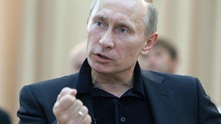 (17) Нужна демонстративная поддержка Владимиру Путину. ВАЖНО быть всем! 4 Ноября!