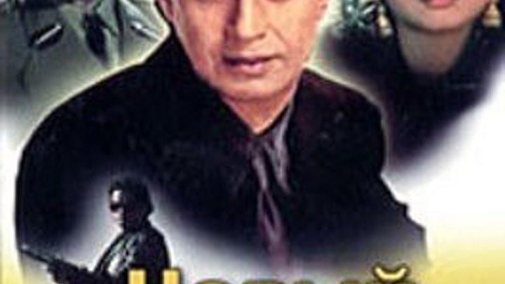 Новый босс ⁄ Dada 1999 Индийский боевик Митхун Чакраборти, Свати