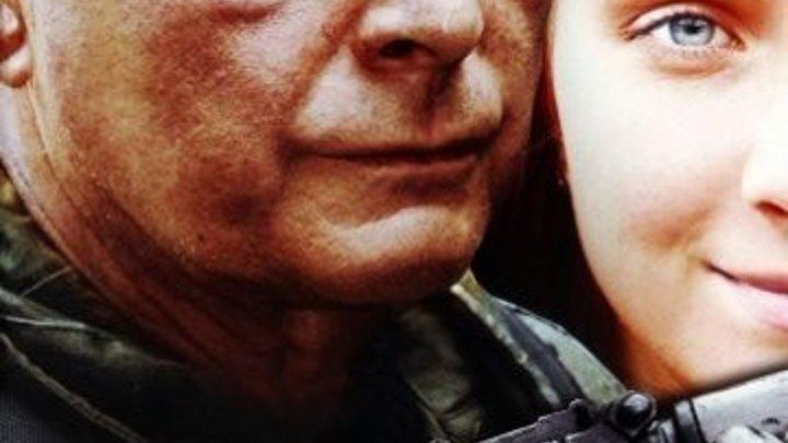 Отставник (2009, 2010, 2011). Крутой боевик все три фильма вместе