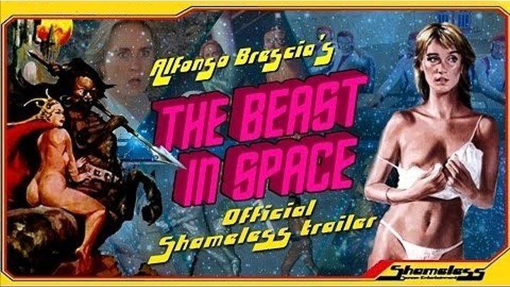 Зверь из космоса / BeastinSpace (Италия 1980 HD) 18+ Фантастика, Эротика