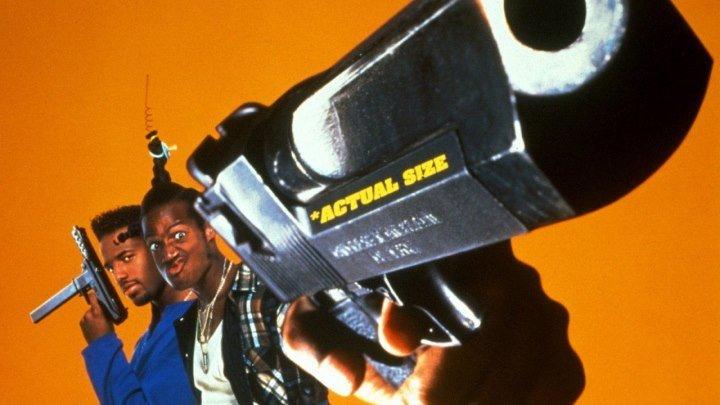 Не грози южному централу, попивая сок у себя в квартале HD(комедия, криминал)1996