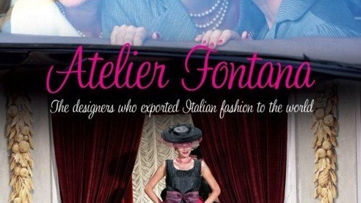 Ателье Фонтана - сестры моды (2011г.) 2 серия