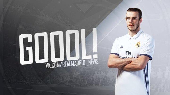 Боруссия Дортмунд 0:1 Реал Мадрид | Бэйлнинг голи