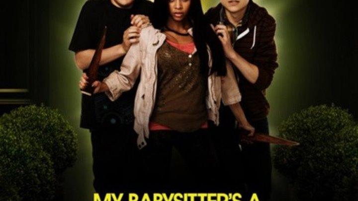 Моя няня – вампир (2010) My Babysitter's a Vampire Жанр: Ужасы, Фэнтези, Комедия, Приключения. Страна: Канада.