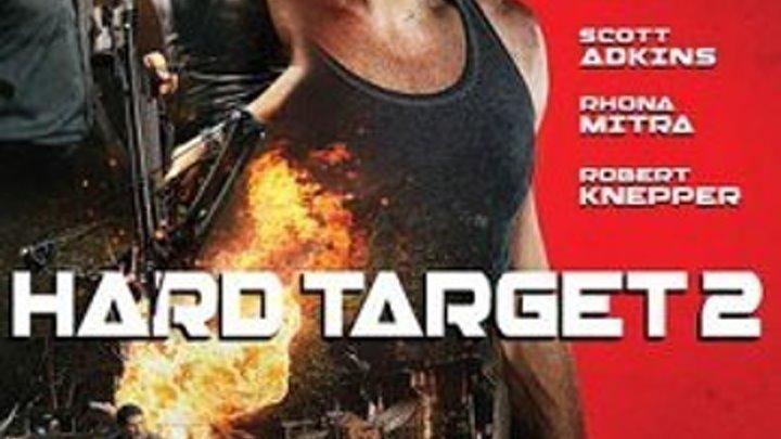 Трудная мишень 2 / Hard Target 2 (2016)Скотт Эдкинс