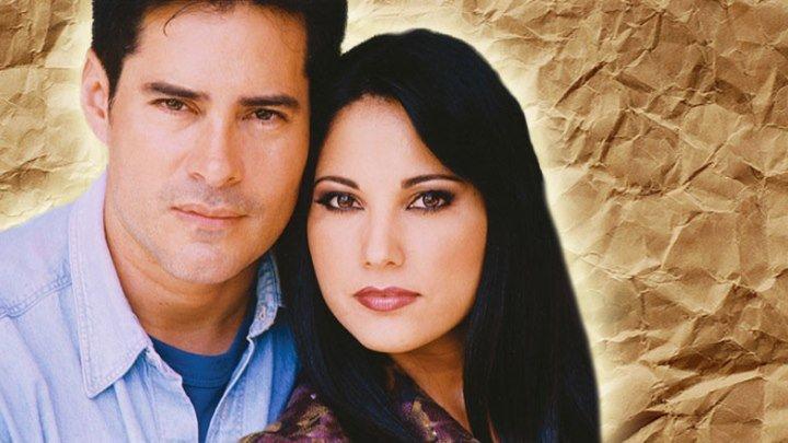Любовь сводит с ума /El amor las vuelve locas 1 серия (Венесуэла, 2005 год)