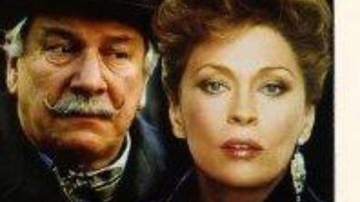 Тринадцать за столом (детектив по роману Агаты Кристи) | США-Великобритания, 1985