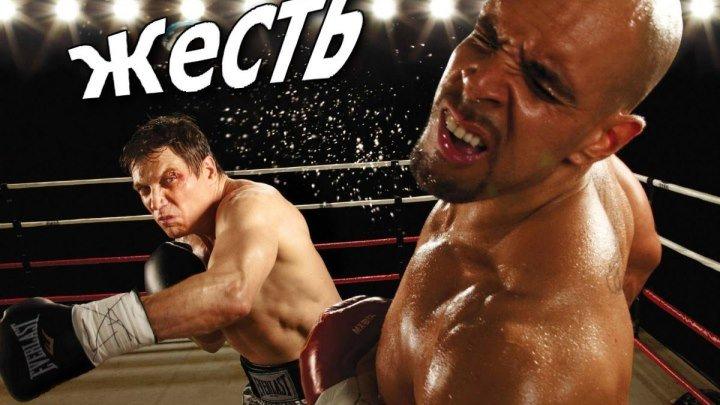 Самые страшные нокауты в истории бокса