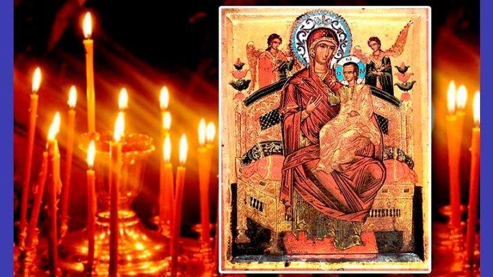 31 августа - Икона Пресвятой Богородицы Всецарица (Пантанасса)