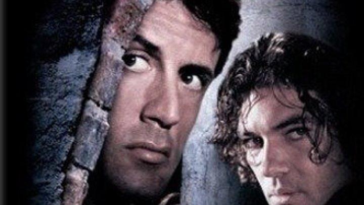Киллеры (1995)