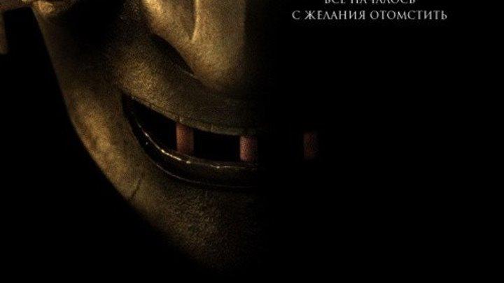 Ганнибал׃ восхождение (2007) Триллер, Драма, Криминал.