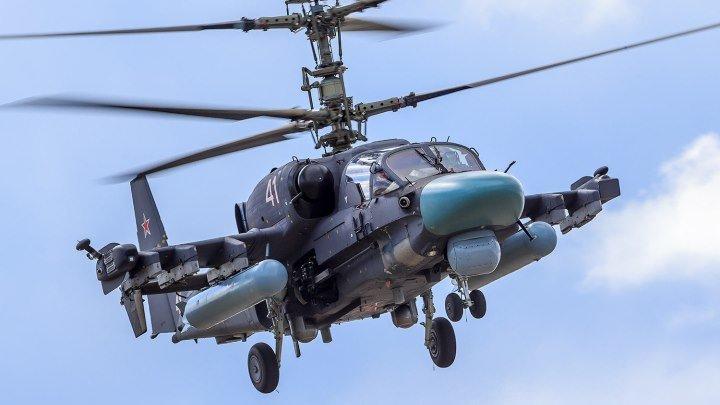 Ка-52 «Аллигатор» (4К)